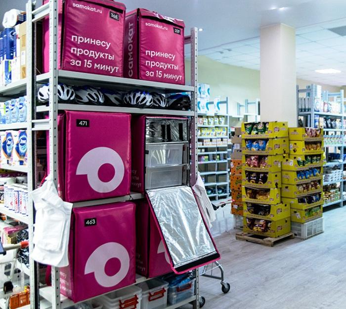 Сервис «Самокат» запустил доставку товаров на территорию ТиНАО