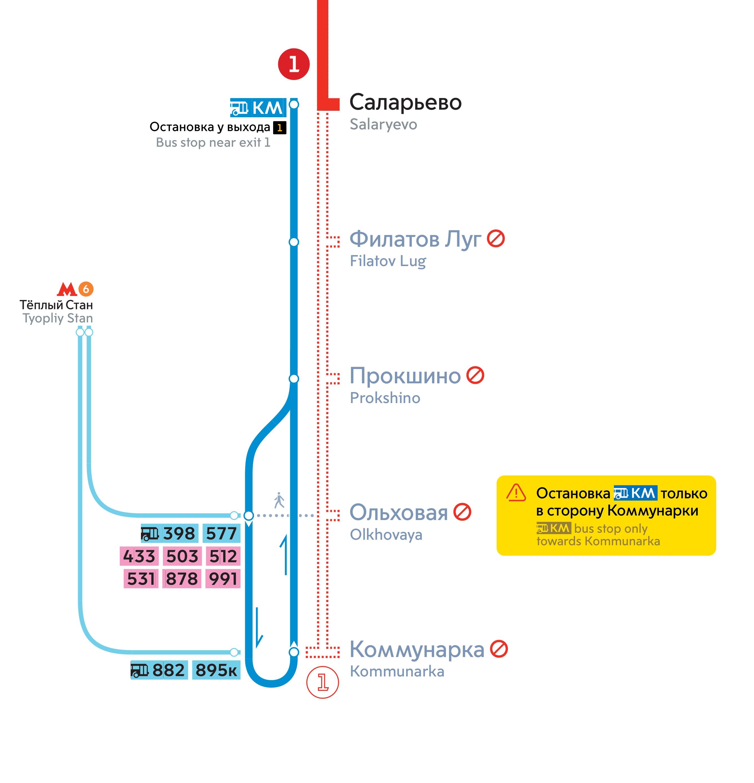 Мосгортранс запустит компенсационные автобусы от станции «Саларьево» до станции «Коммунарка»
