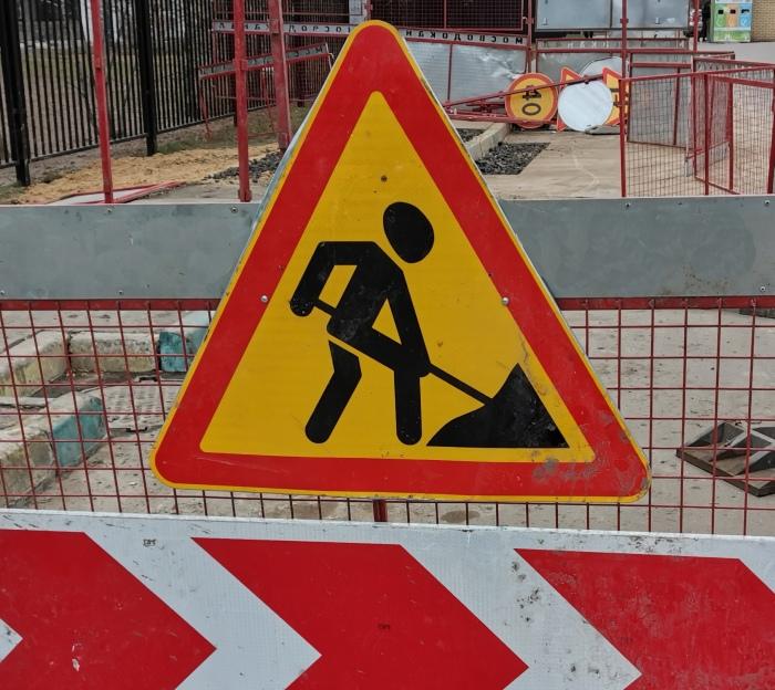 Движение на участке в поселении Воскресенское ограничили по 10 сентября 2021 года из-за дорожных работ