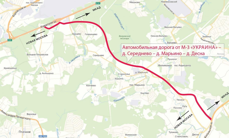 Первый участок дороги М3 Украина – Середнево – Марьино – Десна введут до конца года