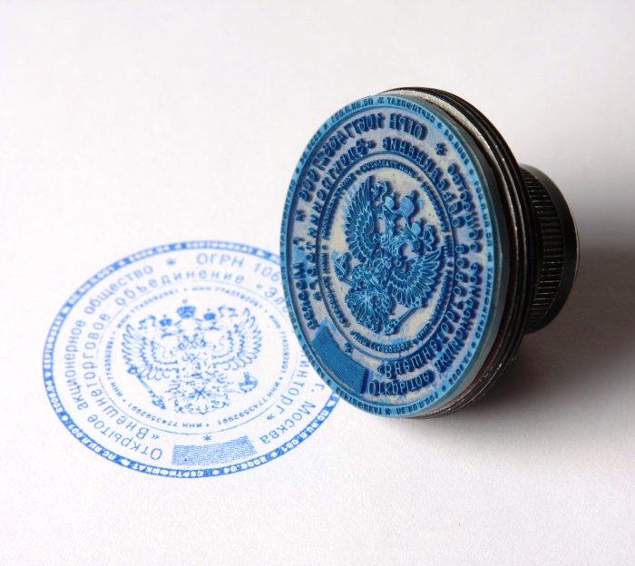 Как заказать печать для организаций и юридических лиц