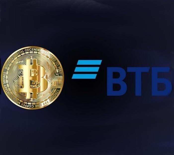 btc на ВТБ changeinfo.ru