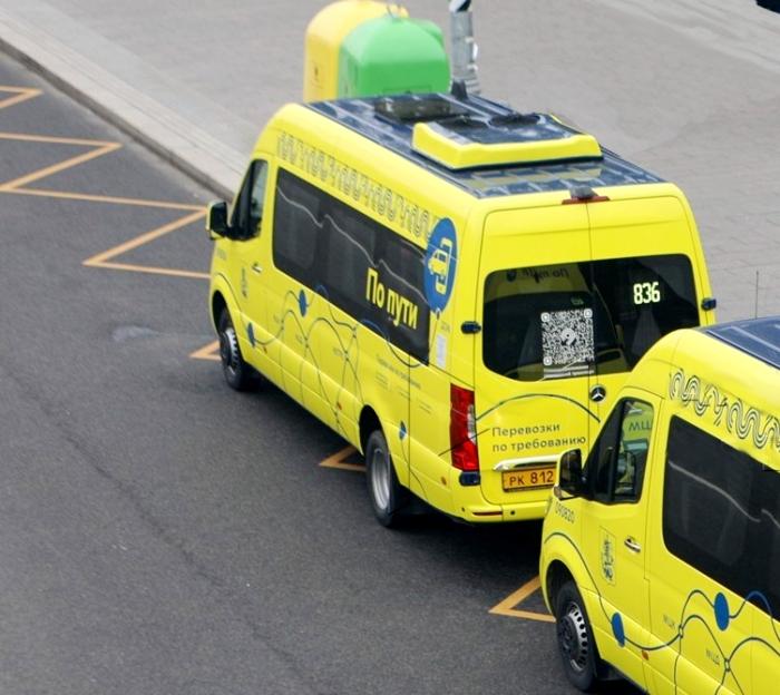 Сервис перевозок «По пути» запущен для жителей «новой Москвы»