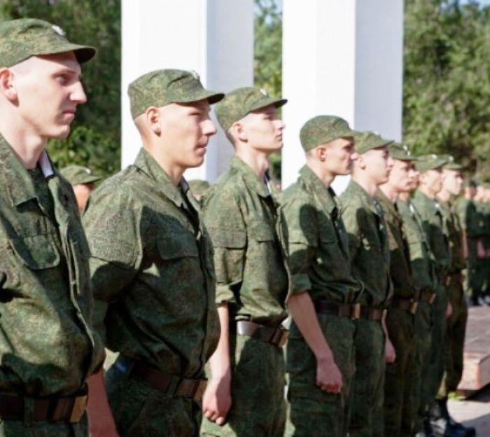 как купить военный билет prizyvanet.ru