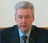 Мэр Москвы считает сомнительной идею переезда столичных органов власти в ТиНАО
