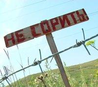 Строительную компанию оштрафовали за свалку вредных отходов в ТиНАО